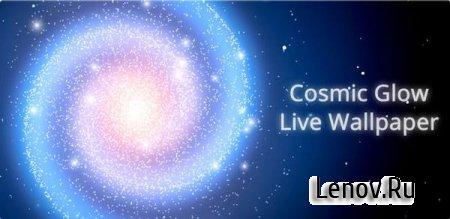 Cosmic Glow Live Wallpaper v 1.0.1