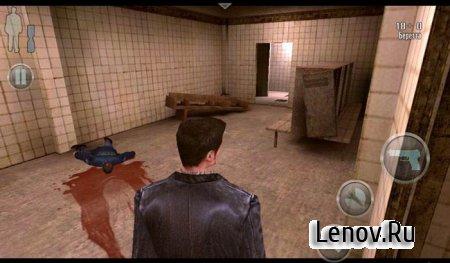 Max Payne Mobile v 1.2 Мод (бесконечные патроны)