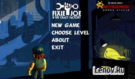 Fixie Joe (обновлено v 1.3)
