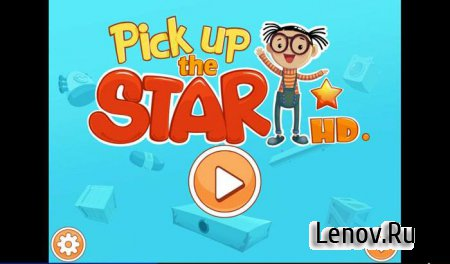 PickUp the Star v 1.1