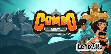 Combo Crew (обновлено v 1.5.1) + Mod (Unlimited Money)