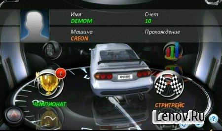Race Illegal: High Speed 3D v 1.0.54 Mod (Premium Edition)