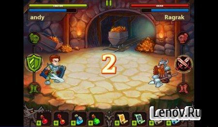 Fight Me! v 1.0.56 Online