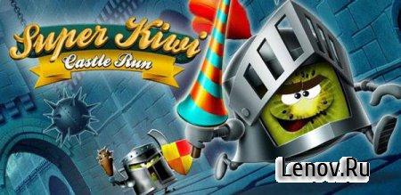 Super Kiwi Castle Run v 0.3.0