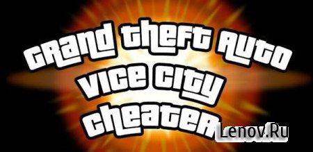 GTA: San Andreas Cheater (обновлено v 2.3)