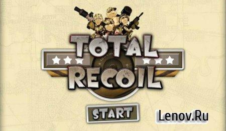 Total Recoil (обновлено v 2.0.5) Мод (много денег)