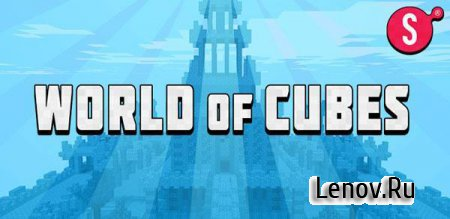 World of Cubes v 1.2