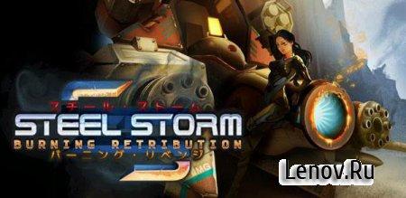 Steel Storm One (обновлено v 2.00.00067)