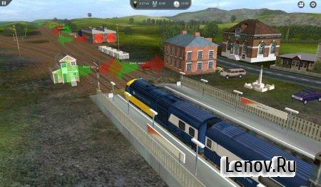 Trainz Driver (обновлено v 1.0.4)