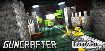 Guncrafter Pro v 2.0.9 (Мод, разблокированы все уровни, много денег)