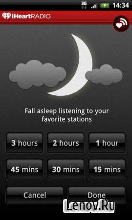 iHeartRadio v 4.5.1
