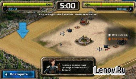 Enemy Lines v 2.0.0 (online)