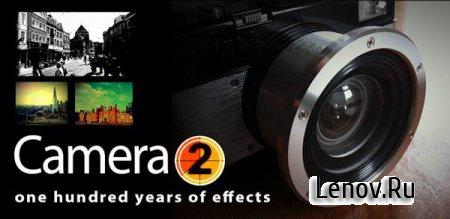 Camera 2 (обновлено v 3.0.1)