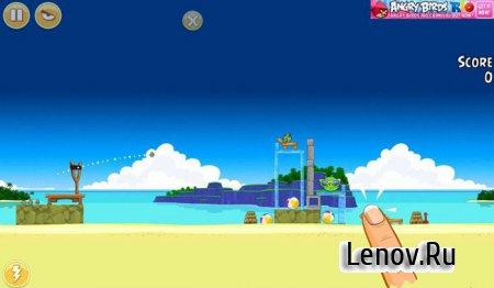 Angry Birds Classic v 8.0.3 Мод (свободные покупки)