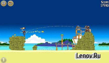 Angry Birds Classic v 7.9.6 Мод (свободные покупки)