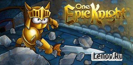 One Epic Knight v 1.4.26 (Mod Money)