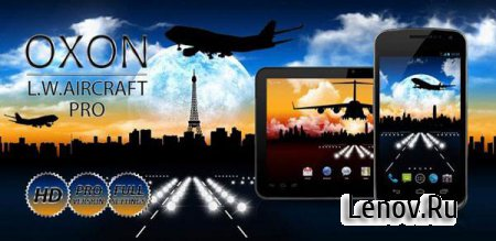 Aircraft Pro Live Wallpapers (обновлено v 6.1)