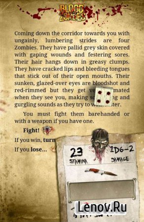 Blood of the Zombies (обновлено v 2873)