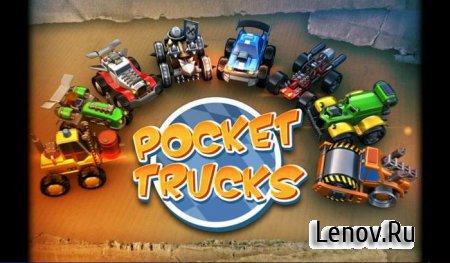 Pocket Trucks (обновлено v 1.1.5) + Мод