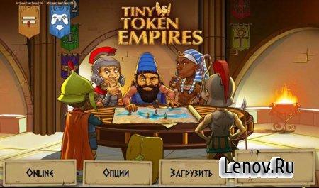 Tiny Token Empires v 1.0.0