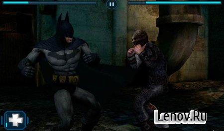 Batman: Arkham City Lockdown (обновлено v 1.0.1~2) Мод (свободные покупки)