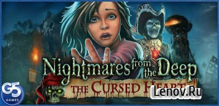 Кошмары из глубин (Nightmares From The Deep) (Full) v 1.2