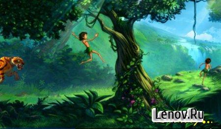 Jungle book-The Great Escape v 1.1