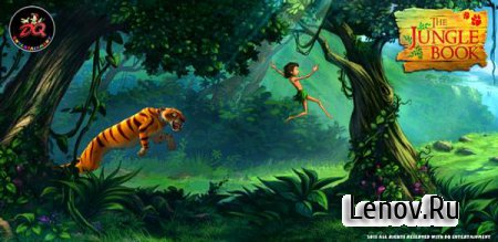Jungle book-The Great Escape v 1.1