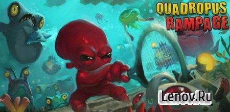 Quadropus Rampage v 2.0.61 Мод (много денег)