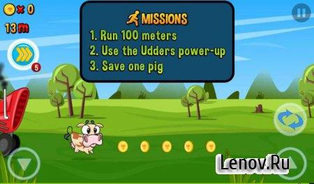 Беги Корова Беги (Run Cow Run) v 1.9.1 Mod (взломаны деньги)