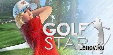 Golf Star™ v 7.0.3