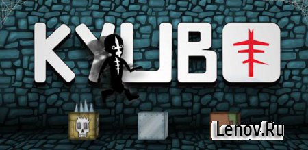 Kyubo v 1.0