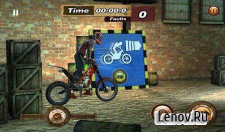 Xtreme Wheels Pro v 1.5