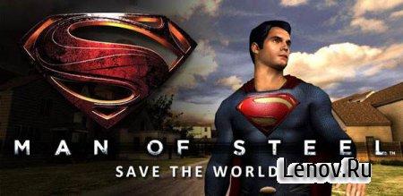 Человек из стали (Man of Steel) (обновлено v 1.0.21~24) Мод (свободные покупки)