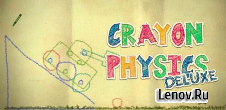 Crayon Physics Deluxe v 1.0.4