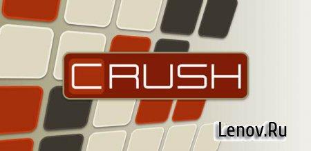CRUSH v 1.0