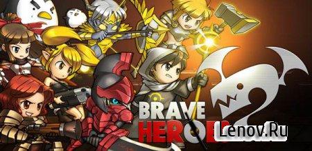 Brave Heroes (обновлено v 1.0.7) + Mod (Бесконечные деньги)