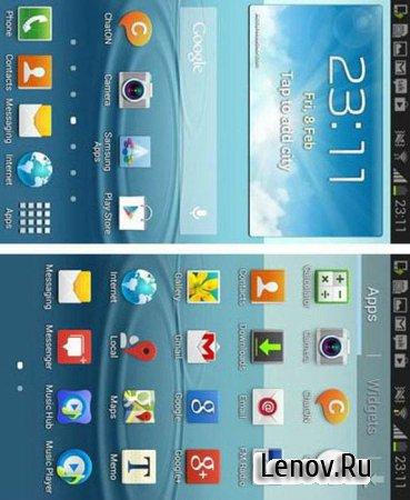 Прошивка - Jelly Bean для Samsung Galaxy Ace II (GT-i8160)