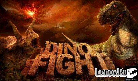 DinoFight v 1.0