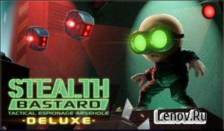 Stealth Bastard Deluxe (обновлено v 1.63.9)