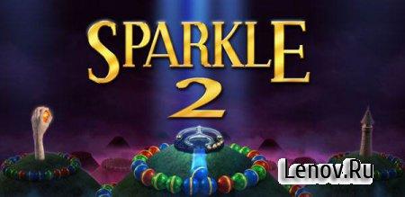 Sparkle 2 (обновлено v 1.0.6)