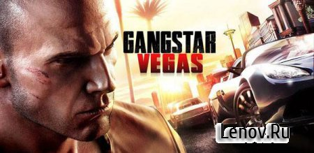 Gangstar Vegas v 4.9.1a Mod (Unlimited Money/Diamonds/Keys/SP)