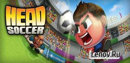 Head Soccer v 6.5.1 Mod (Unlimited Money)