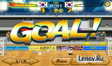 Head Soccer v 6.4.0 Mod (Unlimited Money)