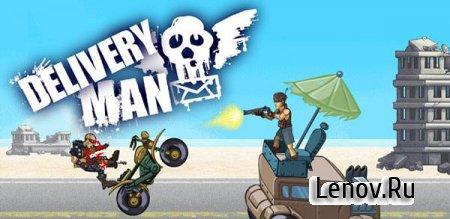 Delivery Man (обновлено v 1.1) Mod (Unlimited Gold)