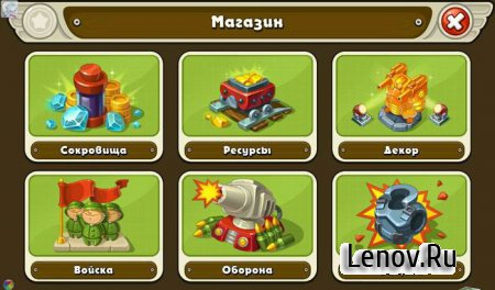 Jungle Heat v 2.1.3 (Online)