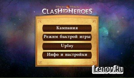 Скачать взломанную M&M Clash of Heroes v 1.4 Mod (Unlimited Gold/Gems)