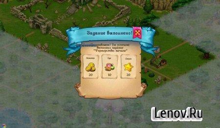 Королевские Сказки HD (Fable Kingdom HD) v 3.2.1 Mod (All Resources)