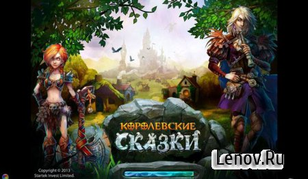 Королевские Сказки HD (Fable Kingdom HD) v 3.2.1 Mod (All Resources)