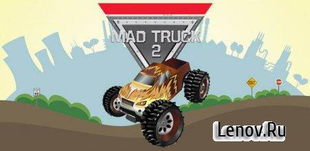 Mad Truck 2 v 1.00 (свободные покупки)